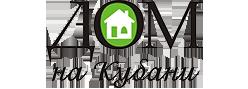 Дом на Кубани логотип