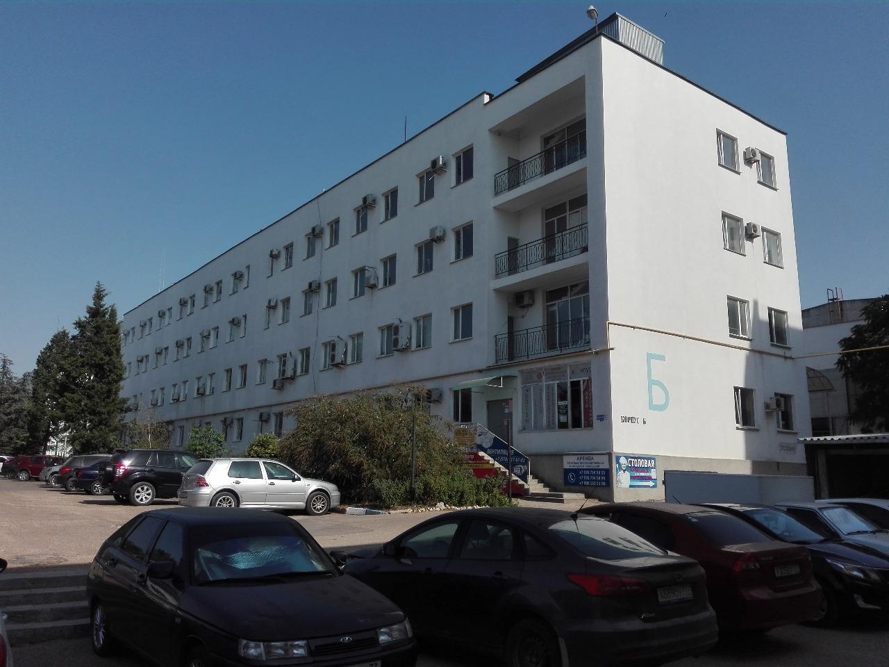 Офис компании Дом в Крыму переехал