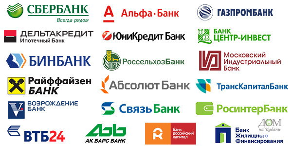 Картинки по запросу лизинг банков кредит логотип