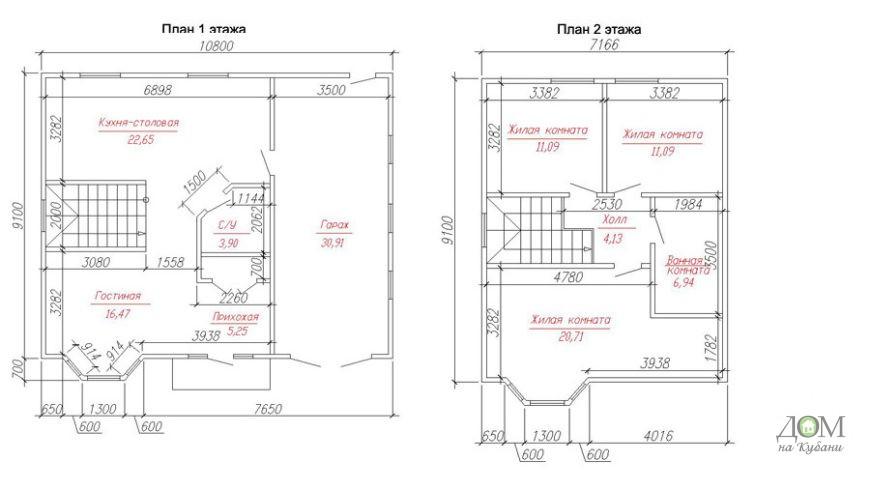 sip-339-plan166.2